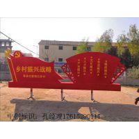 安徽社会主义核心价值观广告牌,中国梦宣传牌,公益宣传栏导向牌 镀锌板烤漆