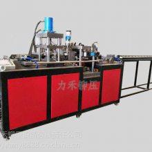 全自动铆接设备厂家 预埋槽全自动铆接机 哈芬槽铆接机力禾定制