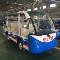 长沙电动观光车公司