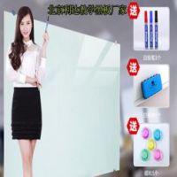 北京防爆钢化玻璃板挂式玻璃磁性白板写字板.