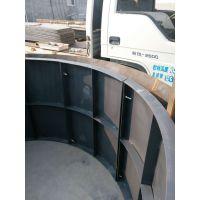 圆形化粪池钢模具生产要素/圆形化粪池钢模具新工艺