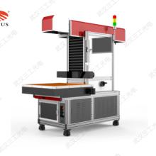 SCM-3000P刻字膜激光打标机设备儿童服装烫金材料热转印