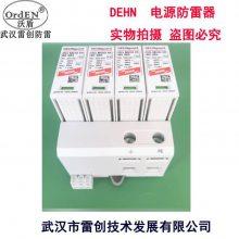 80KA电涌保护器 -2级DG MHI TNS 80 385/DG MHI TNS 80 385FM
