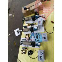 厂家直销EPC-纠偏仪纠偏控制器/光电纠边控制器/自动纠偏控制器-浙江,河南,河北,山东,吉林