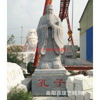 石雕孔子像 汉白玉大理石古代传统人物老子荀子 校园雕塑摆件定做