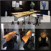 非洲奥坎花梨大板实木餐桌红木菠萝格办公会议茶桌原木画案台包邮