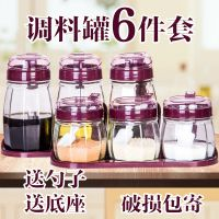 罐子密封罐分装味精酱油醋瓶调味瓶套装家用多功能餐厅调味盒调料
