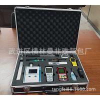 厂家直销工具箱定做、电工维修工具用手提工具箱、精密仪器箱铝箱
