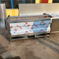不锈钢芒果贝清洗机 全自动海鲜清洗机