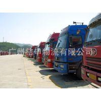 珠三角工厂搬迁运输 广东省内短途物流 短途拉货 省内搬家