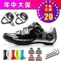 公路自行车休闲锁鞋锁踏套装山地车骑行鞋男女动感单车运动鞋夏季