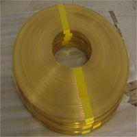 黄铜带 C2680环保铜带 蚀刻冲压件专用精密黄铜卷带