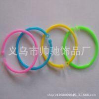 厂家供应彩色塑料开口环 装订书圈 环保活页卡圈 规格齐全质量好