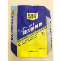 西藏50KG水泥方底阀口袋平底袋史太林格方底袋