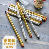 1024磁力减压伸缩如意金箍棒磁性笔吸铁积木创意益智磁铁笔中性笔