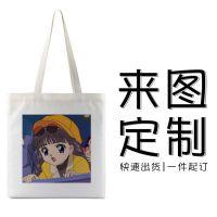 知世帆布袋女单肩包手提袋学生购物袋折叠布袋ins大容量装书袋子