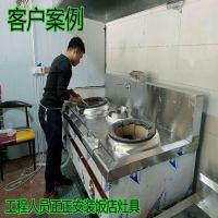 四川省总经销甲醇环保油灶具厨具 不锈钢醇基燃料厨具价格便宜