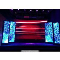 室内演出剧场移动p3.91舞台LED电子大屏幕制作价格