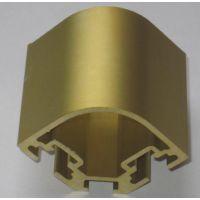 广东兴发铝业厂家直销挤压铝型材定制开模