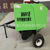 江苏地区自动捡拾秸秆打包机商机 小麦收秸秆打捆机全国哪家质量好