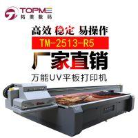 中山广告标牌UV平板打印机 智能触碰式自动保护喷头系统