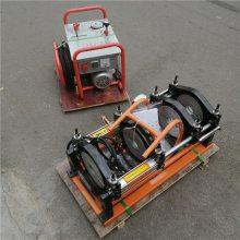200型手动热熔焊机 PE管热熔焊接机器 塑料管焊管机