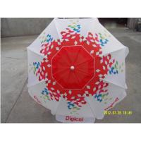 定制热印转花海滩伞、纤维骨沙滩伞、户外广告太阳伞、钓鱼伞厂家直销