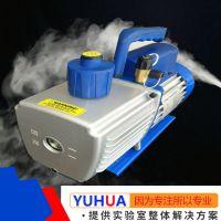 旋片式吸气泵小型高负压抽真空机抽气泵空调制冷维修微型真空泵