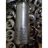 CBB65A全系列空调电容器防爆