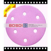 BOSDI品牌-拉绒圆盘抛光机砂纸片