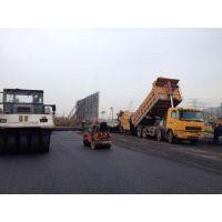 东莞沥青路面施工/沥青路面工程机械