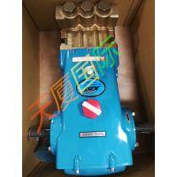 猫牌7CP6111三柱塞高压泵美国CATPUMPS原装进口