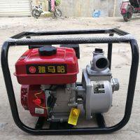 高压自吸泵/汽油机水泵/自吸泵汽油机水泵价格/3寸汽油自吸泵抽水机/消防泵