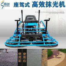 RH品牌座驾双盘高效率大面积地坪抹光机力帆本田24马力发动机混凝土抹子销售