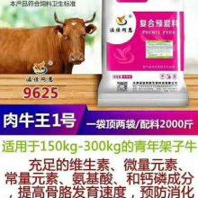 如何降低母牛养殖成本(推荐)使用溢佳同惠繁殖母牛预混料