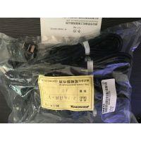 日本peacock孔雀S-7用电源线