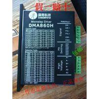 雷赛DMA860H两相步进电机驱动器多少钱