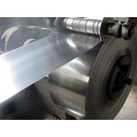 冷轧带钢  镀锌带钢 热轧钢带 Q195-Q235黑退带钢 SPCC镀锌带卷