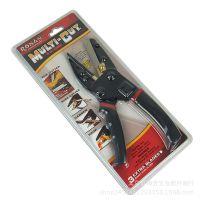 厂家直销批发不锈钢剪刀钳子剥线钳3合1multi cut10寸多功能刀钳