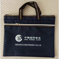 厂家供应云南经济普查工作袋 文件包 资料收纳袋