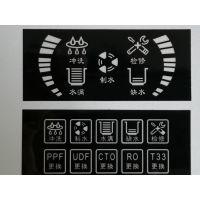 PC PVC丝印丝印铭板丝印面板印刷