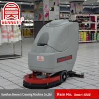 Clever510B手推式自动洗地车、全自动刷地机
