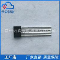 厂家直销低温漂锁存型霍尔效应开关霍尔传感器CC6102内置上拉电阻