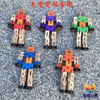 木质百变机器人玩具模型 儿童早教变形金刚木头变身手玩汽车人