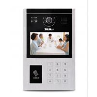 江苏高新技术带手机APP远程可视楼宇对讲