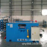 供应QHY-500绞线机/630单绞机/高速绞铜机