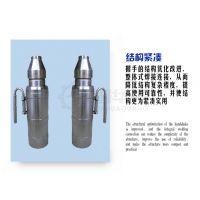 重庆穿心式千斤顶产品 高压电动油泵多少钱 欢迎来电咨询