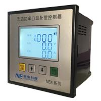 北京新电科睿低压无功补偿控制器NeK-12