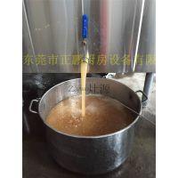 大型化糖炉 制作玉米糖 白糖 花生糖 果糖 硬糖专用机械设备 溶糖锅