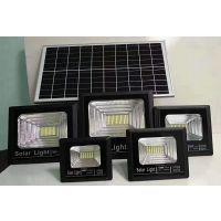鑫优品-LED太阳能灯生产厂家